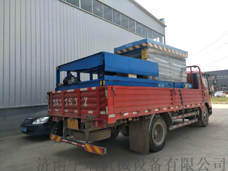 现货供应固定式货车登车桥 仓库液压登车桥119159582