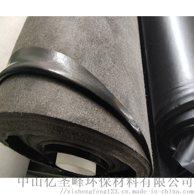 耐污耐磨耐刮TPU皮革845414832