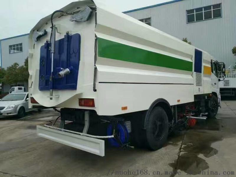 环卫绿化道路高压洗扫车_800x800 (2).jpg