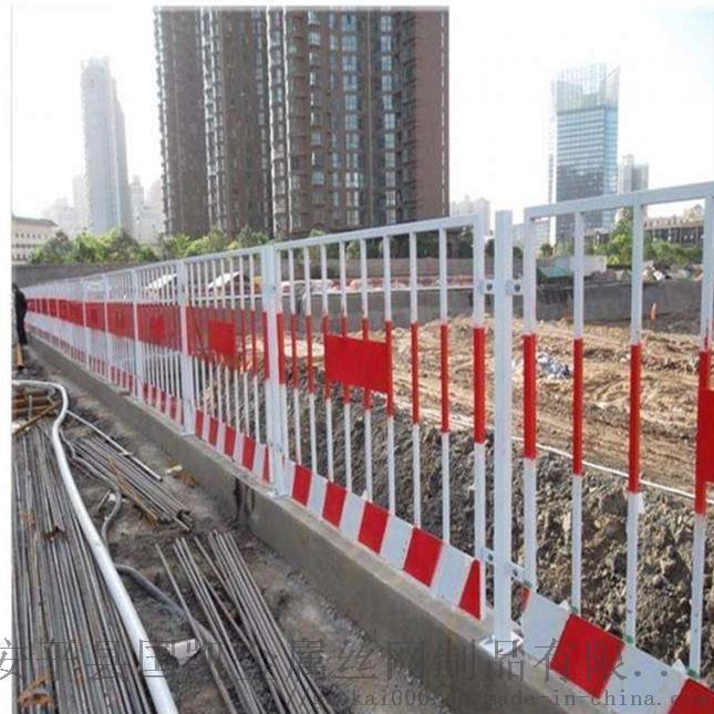 基坑护栏 (2).jpg
