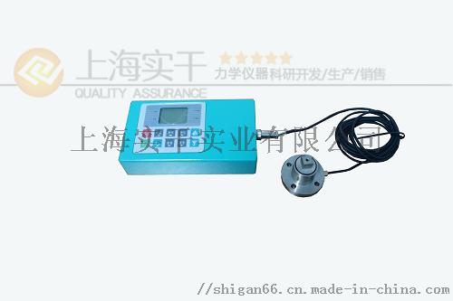 DSC02290.png