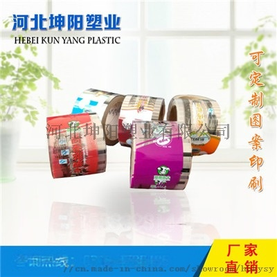 奶粉包裝卷膜供應商500克鹹味奶茶手提包裝袋定製59431342