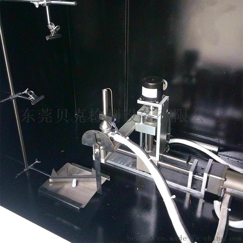 塑料垂直水平燃烧试验箱13