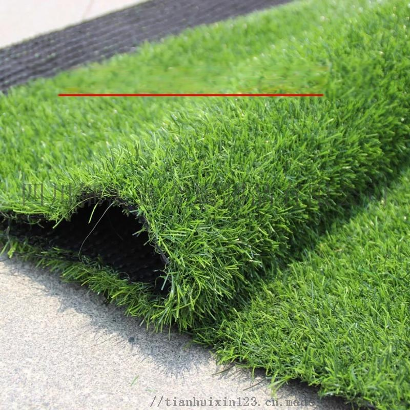 人工草坪模擬草坪圍擋學校足球場人造草坪鋪設762549702