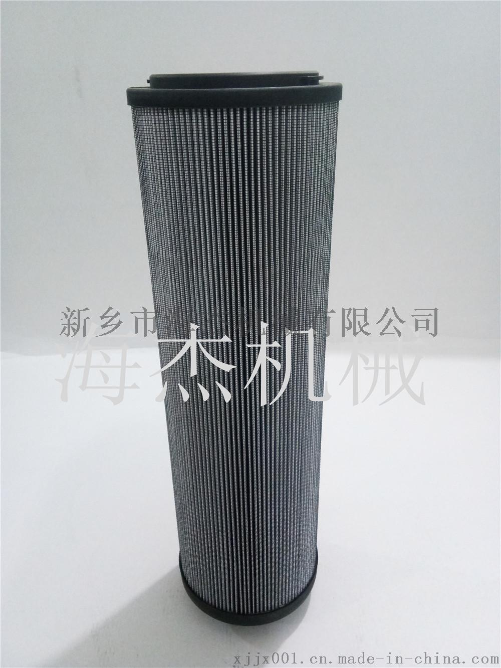 翡翠HP3203P03AN工作濾芯現貨出售738821242