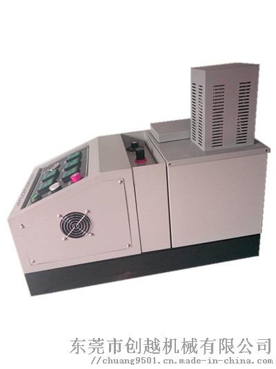 小型6升热熔胶机、配套滤清器打胶热熔胶机器92715365