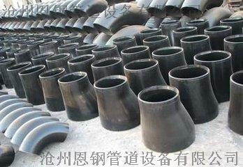 JIS B2312日标对焊钢管管件817594765