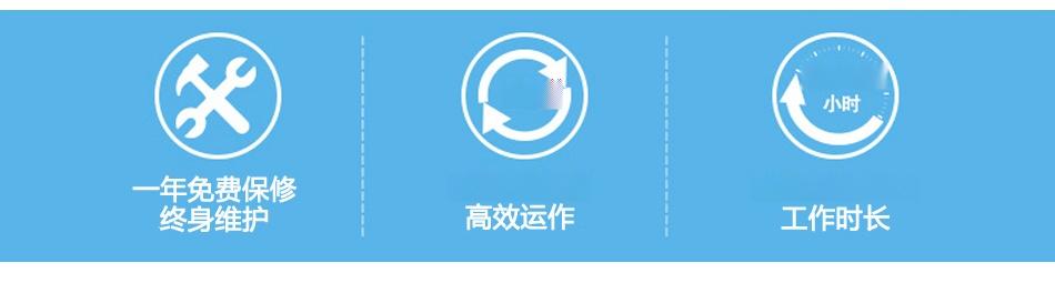 二氧化碳激光打标机_02.jpg