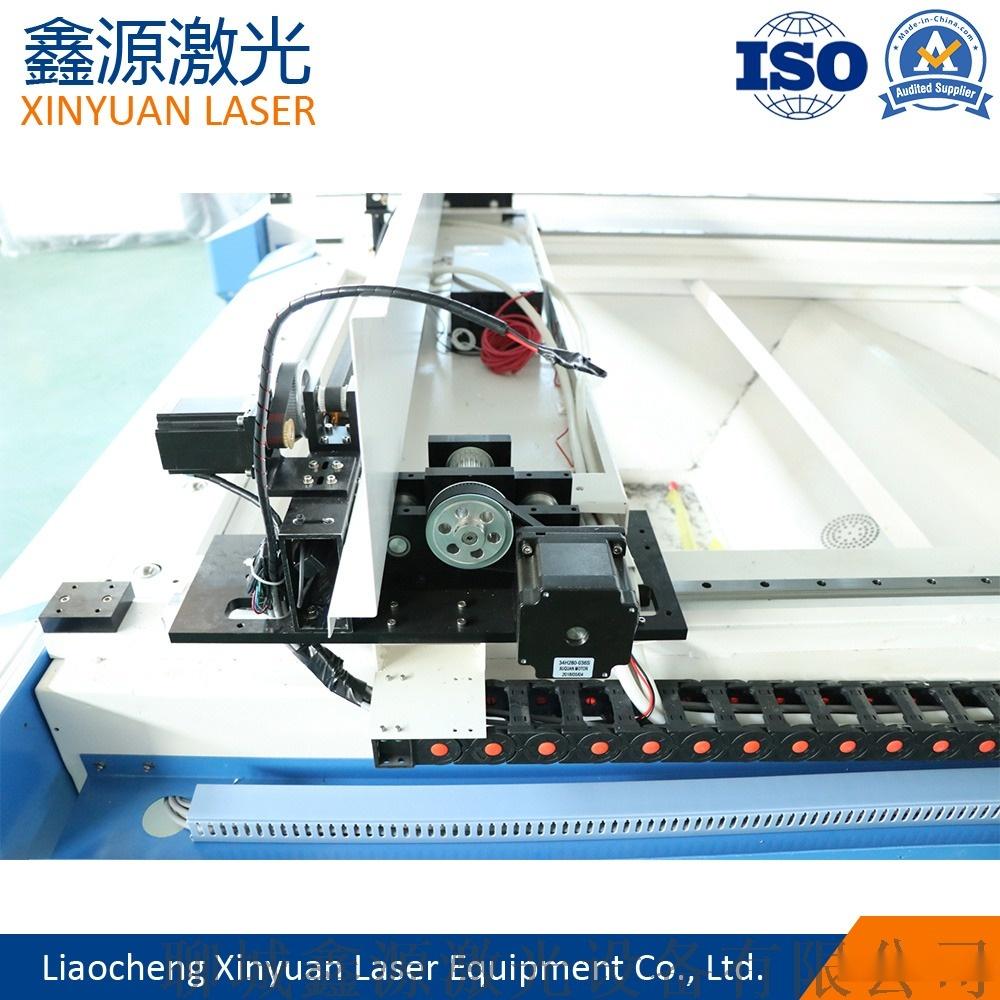 鑫源1325型裁床式亚克力金属钢板激光切割机83186185