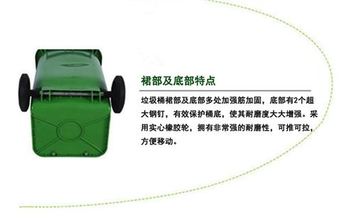 瀋陽分類垃圾桶廠家-瀋陽興隆瑞.png