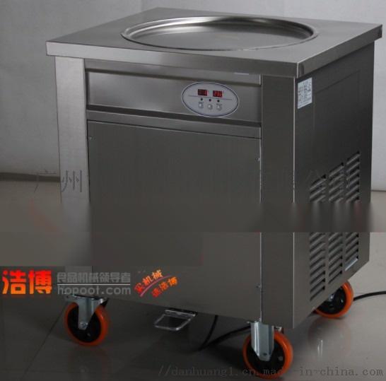 泰兴炒酸奶机 东贝全自动炒酸奶机792231082