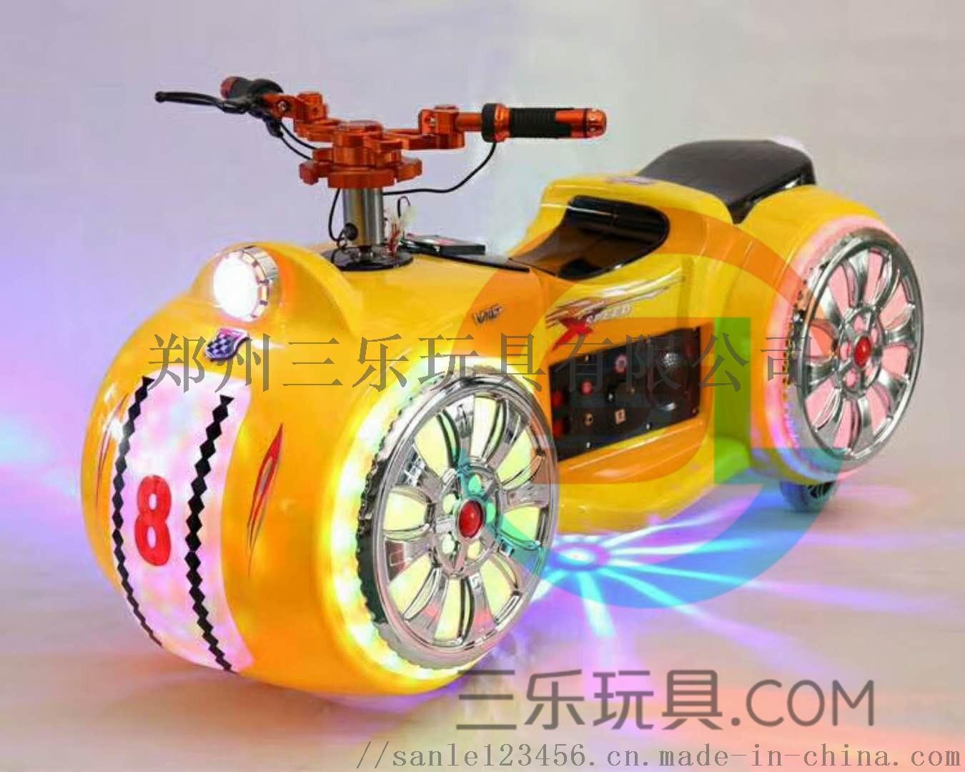 未來戰車3200 (5).jpg