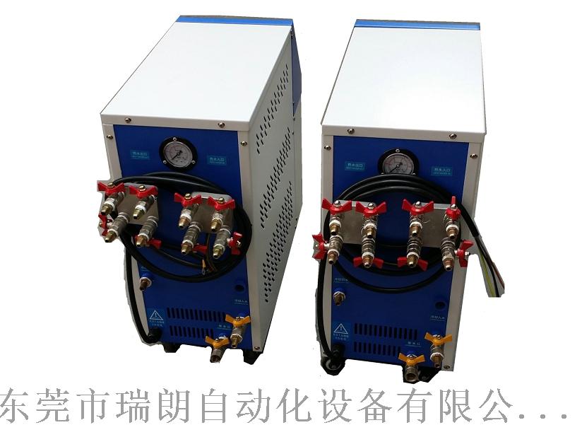 塑胶模具控温机,水式模温机801973825