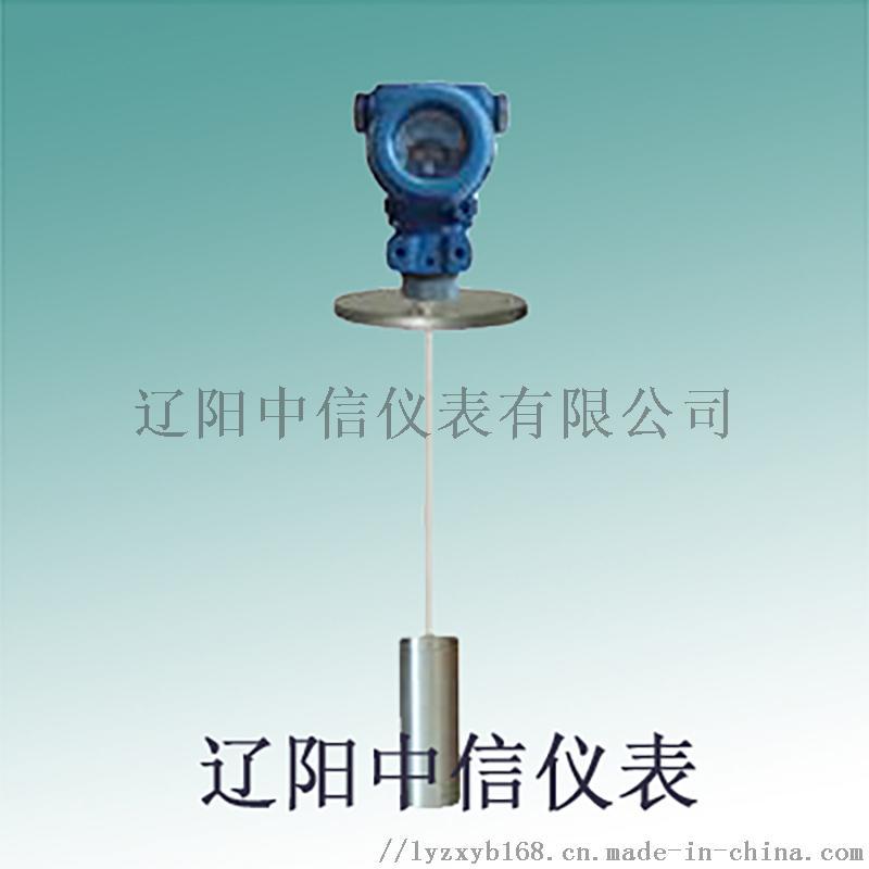 yb-4导压式液位变送器.jpg