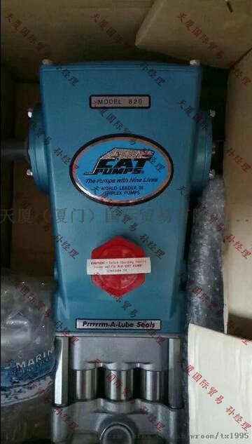 美国CATPUMPS1010 高压循环三柱塞泵供应800742325