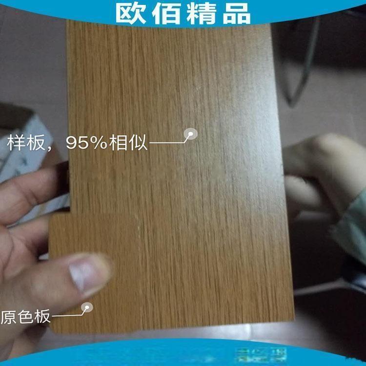 可调色木纹铝单板 木纹铝单板根据要求调颜色26832415