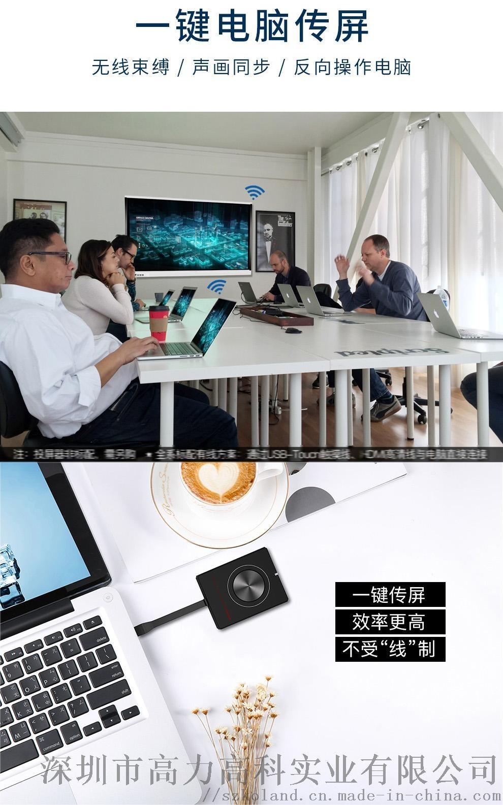 98寸智能会议平板一体机教育一体机商务会议交互平板64093852