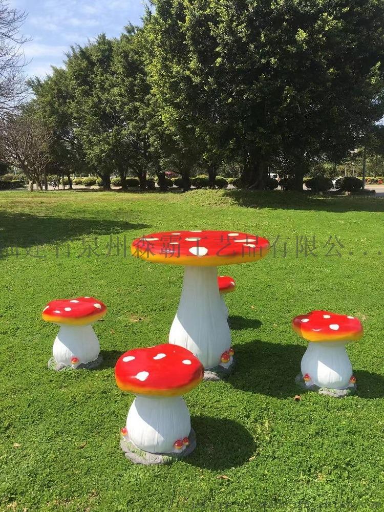 树脂工艺品花园庭院草地摆件 卡通仿真大蘑菇摆件85578285