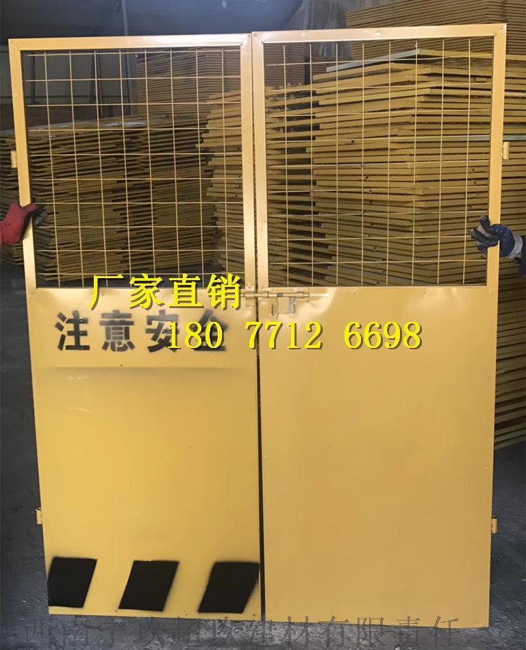4施工电梯防护门.jpg