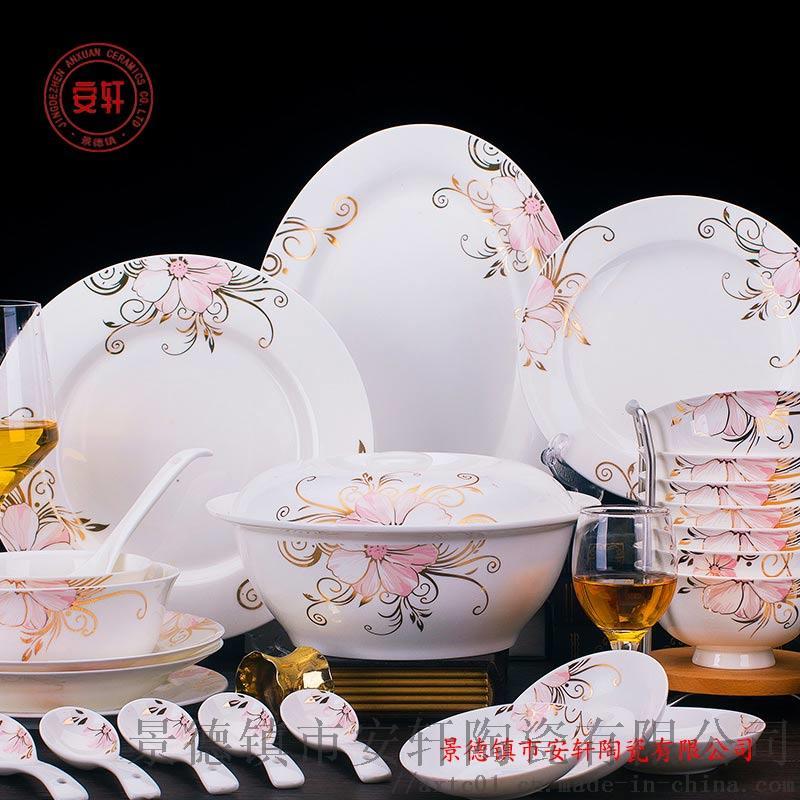瓷器礼品餐具套装4.jpg