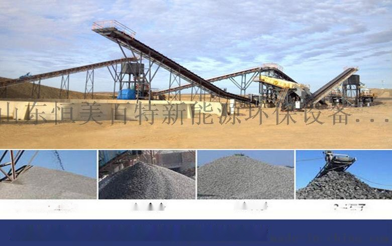 济南移动嗑石机厂家 可分期碎石机生产线69672272