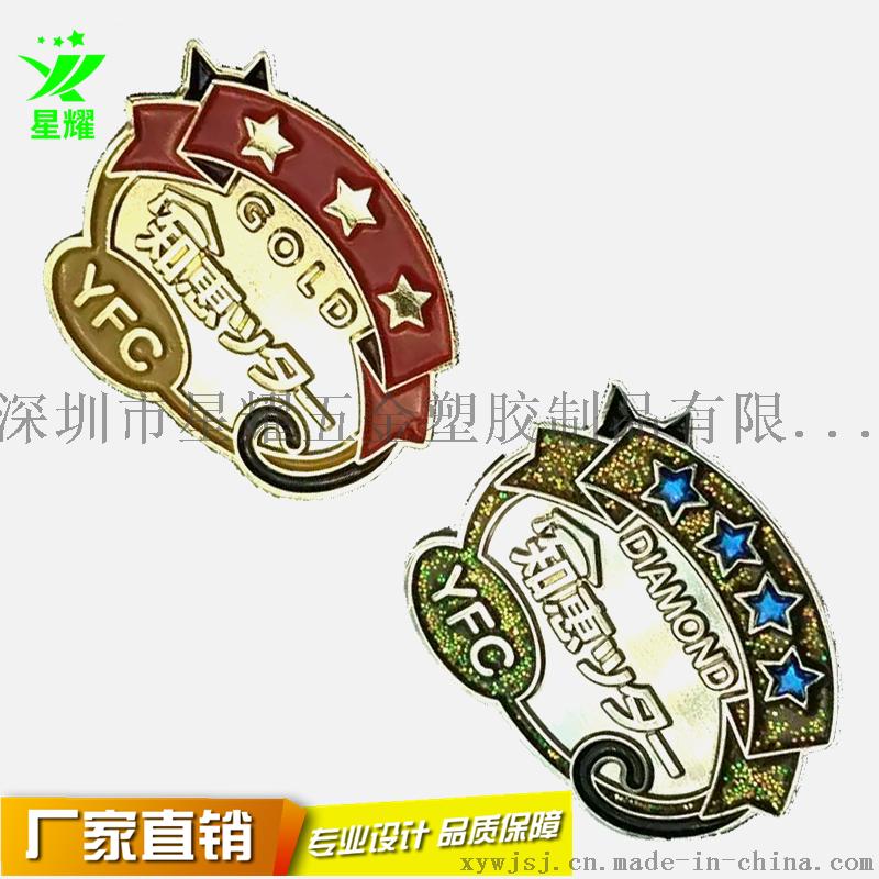 厂家定做出口日本金属徽章 定制锌合金烤漆金葱粉胸章781860675