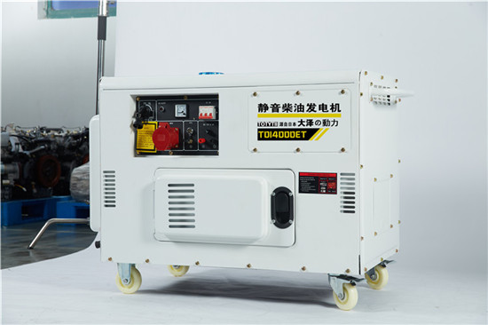 大泽10kw无刷静音柴油发电机813303152