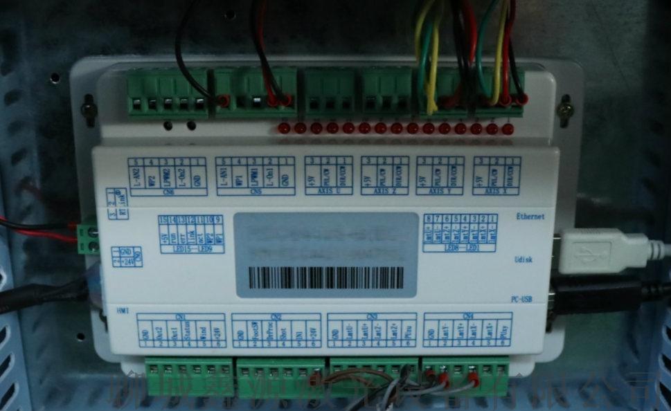 1390型亚克力有机板激光切割机沈阳激光切割机91565005