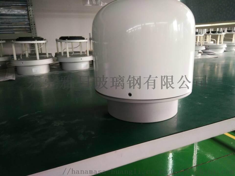玻璃鋼球形天線罩813838685