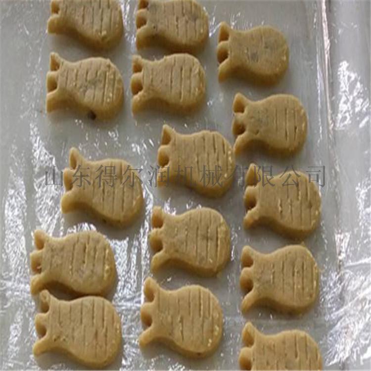 聊城 速冻南瓜饼加工生产线 南瓜饼成型机 成型设备62988902