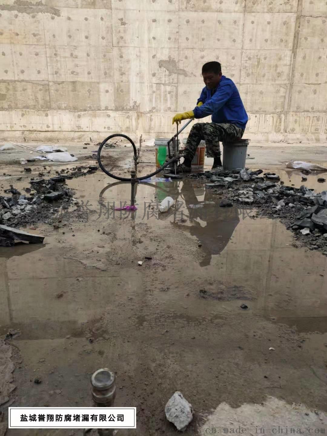 秦皇岛市污水池伸缩缝带压带水堵漏诀窍和方法813184692