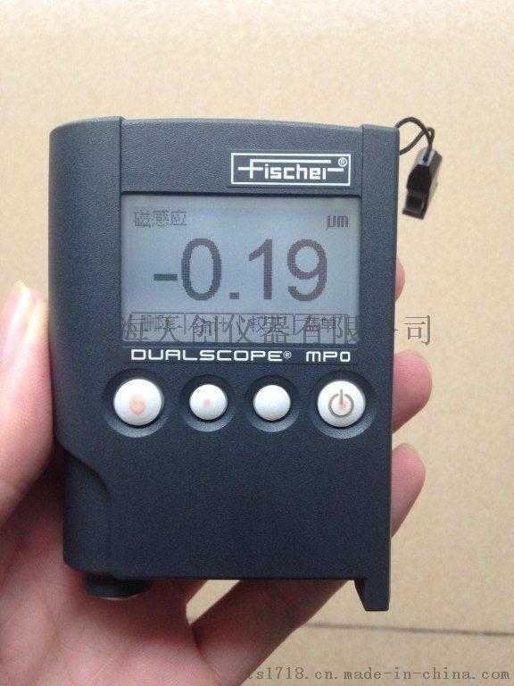MP0袖珍式膜厚儀,德國菲希爾塗鍍層測厚儀765832925