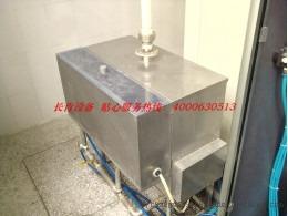高低溫交變溼熱試驗箱·加溼裝置.jpg