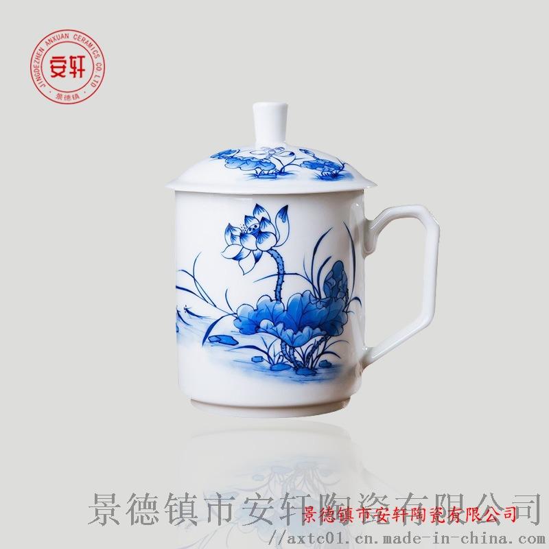 陶瓷水杯礼品厂家1.jpg