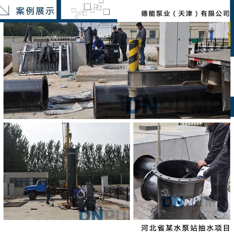 河北省某水泵站抽水项目.jpg