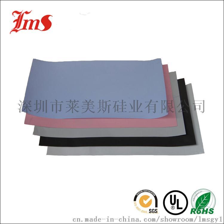 導熱矽膠片5