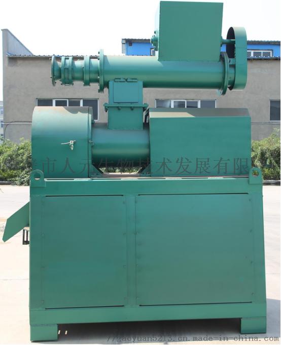 鹤壁人元生物有机肥造粒机厂价批发优惠质量好多少钱755925622