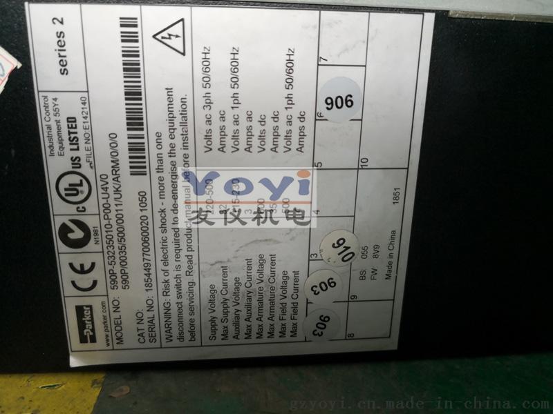 590P-53235010-P00-U4V0 拷贝