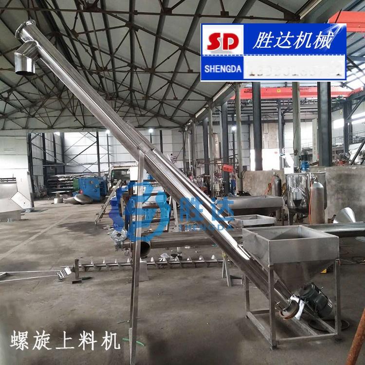 榆林供應粉末螺旋輸送機-不鏽鋼螺旋輸送機廠家-高度可定製46374215