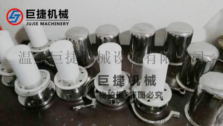 厂家直销卫生级呼吸器 水箱呼吸器 不锈钢空气过滤器 快装呼吸器 快装空气过滤器50269405