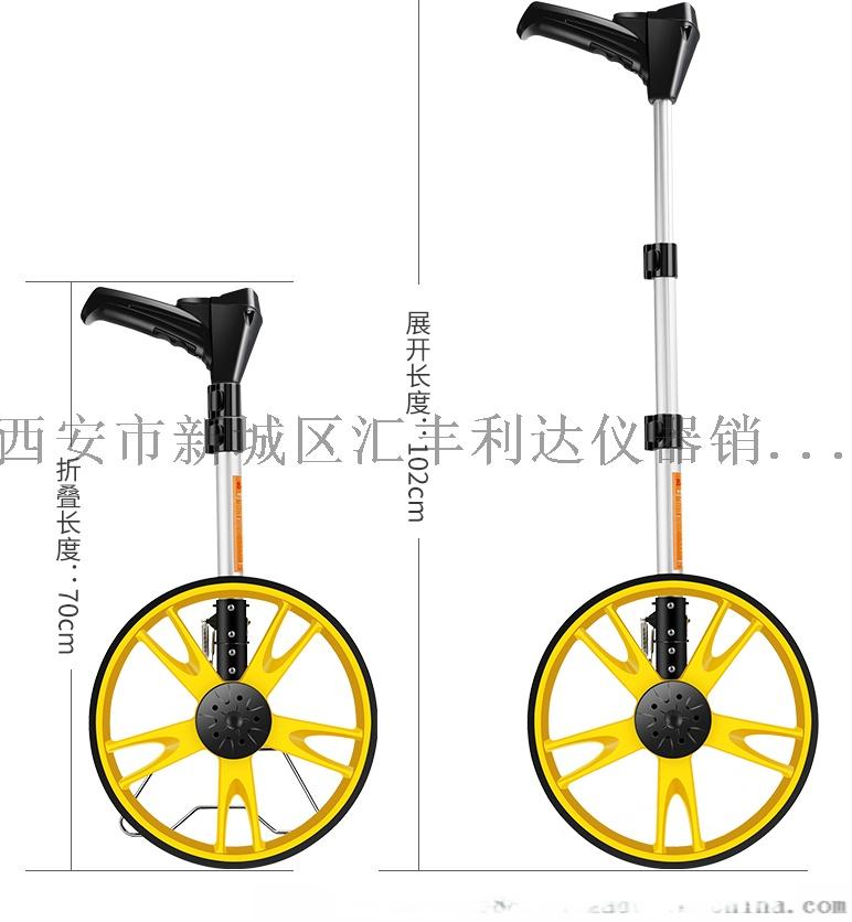 西安測量輪數顯測量輪137,72489292895766795