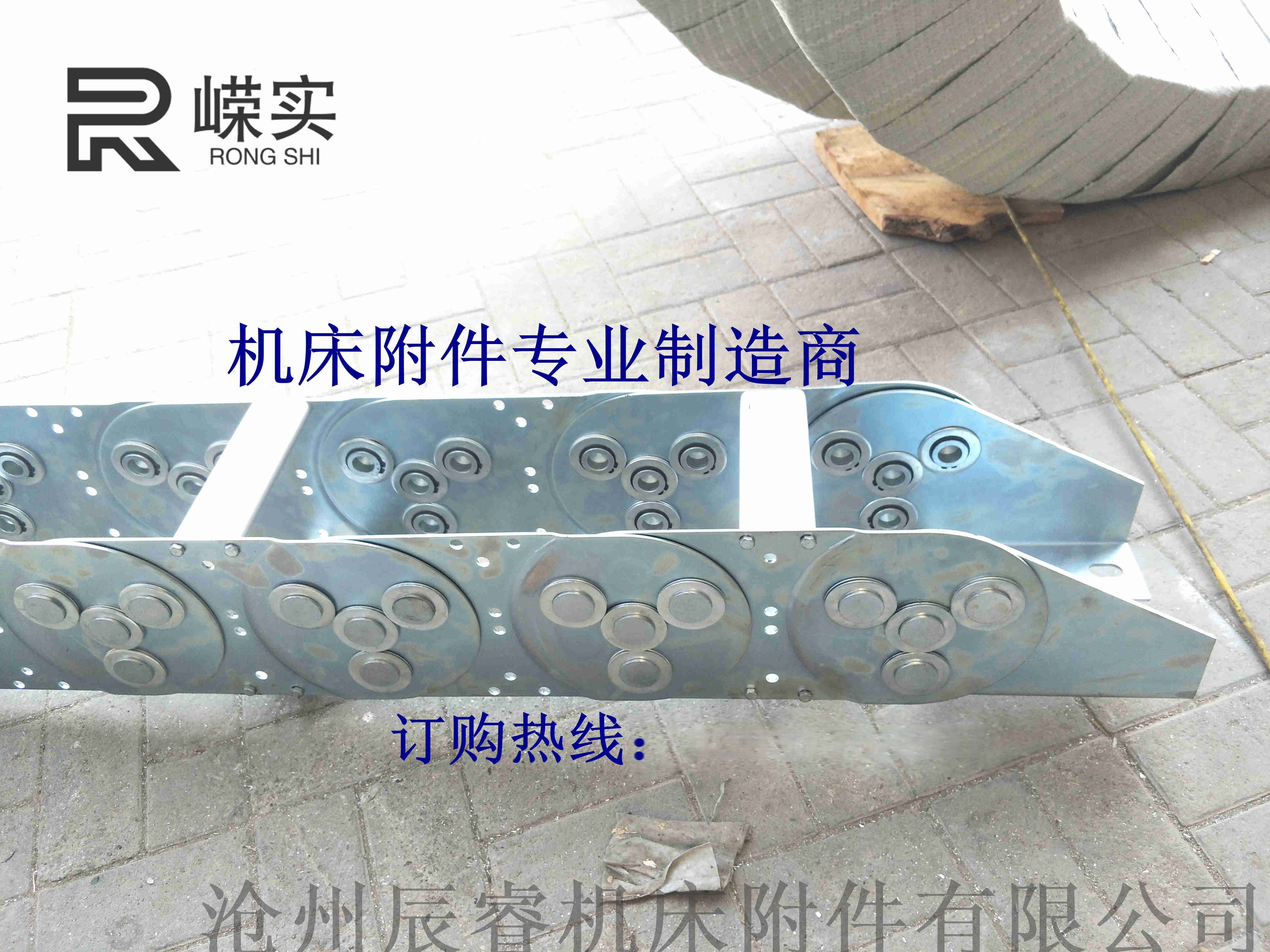 鋼廠鋼製金屬拖鏈 滄州辰睿金屬拖鏈123419845