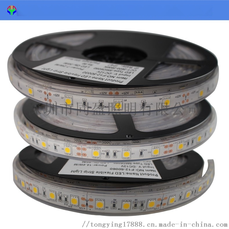 DC12V-30、48、60灯套管灌胶间距对比.jpg