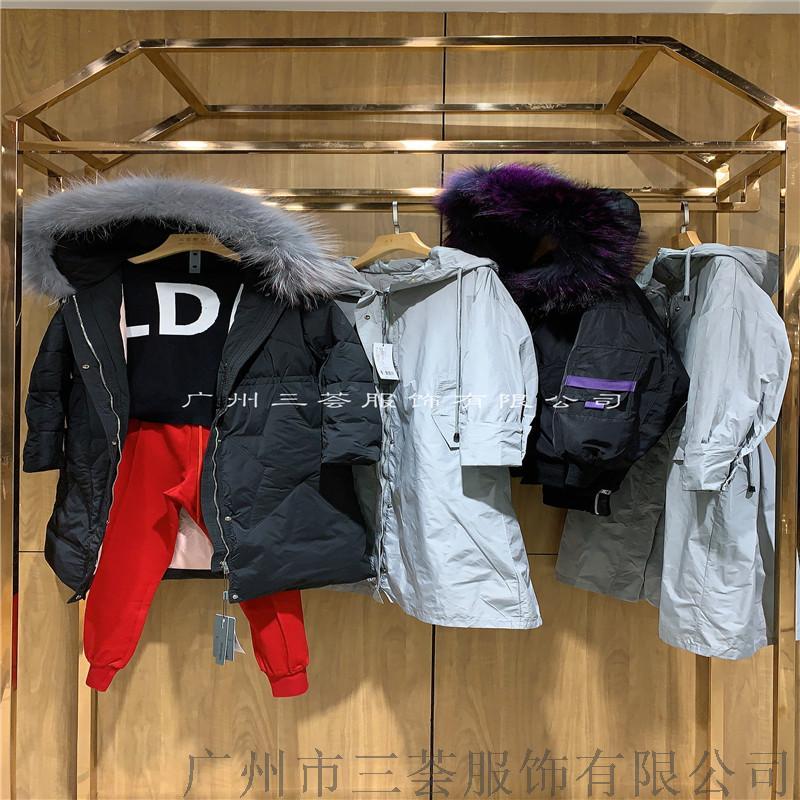 想找個品牌折扣羽絨服份貨的貨源874977985