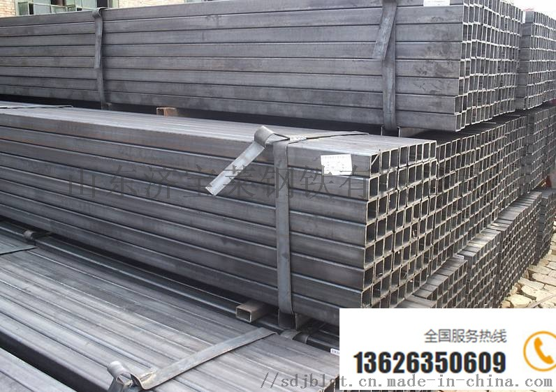 Q235焊接方矩管,Q345无缝方矩管103714422