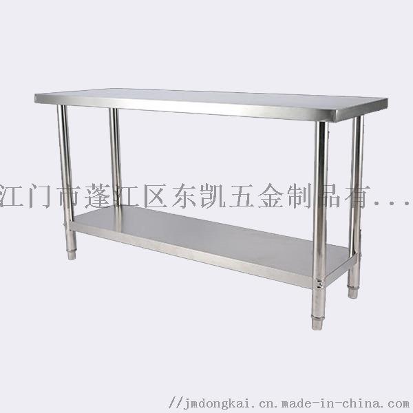 不锈钢厨房工作台厂家定制厨房置物架867541205