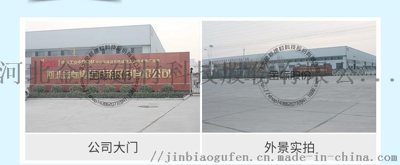 高速公路声屏障生产厂家141147145