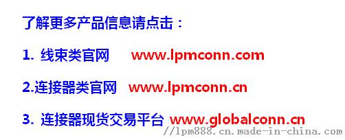 苏州汇成元供应Amphenol(安费诺) FCI TBD Cable 替代品线缆组件150827195
