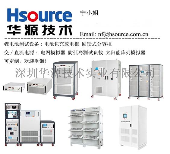 变频电源3KVA5KVA10KVA测试电源105007932