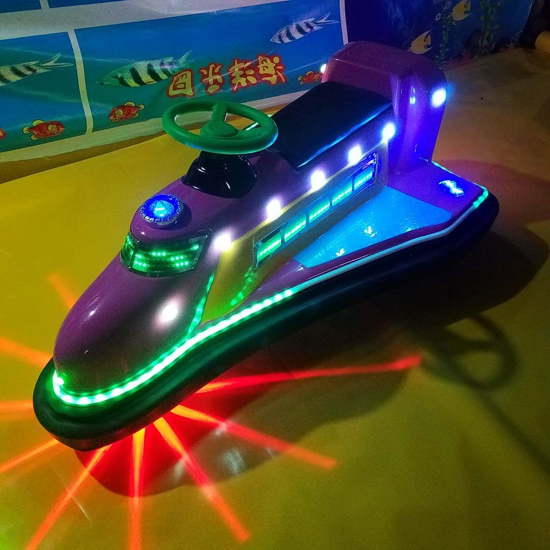 河南大型兒童碰碰車廠家直銷遊樂設備之王830112732
